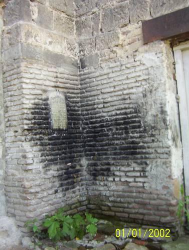 Всё что осталось - надпись в стене